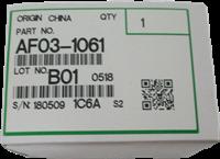 Accesorios Ricoh AF031061